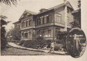53.1923(大正12年)物理館