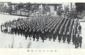 69.1935(昭和10年)入学記念