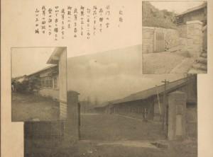83.1949(昭和24年)大畠校舎 記念館